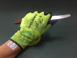 Găng tay chống cắt tráng cao su Uvex G016