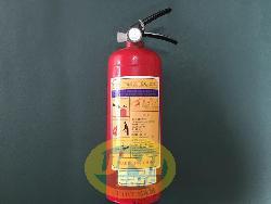 Bình cứu hoả bột MFZ2 BC 2kg - CH003L2B