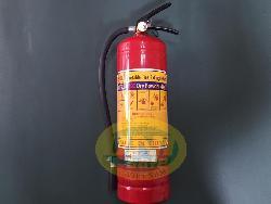 Bình cứu hỏa bột MFZ4 ABC 4kg CH003L4A