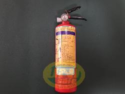 Bình cứu hỏa bột MFZ1 BC 1kg CH003L1