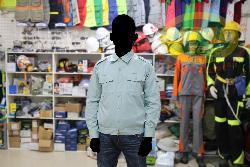 Áo bảo hộ Cotton dầy vải Pangrim Hàn quốc xanh hải quan Ar11-HQ